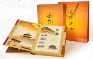 荣耀陕西钱币纪念册