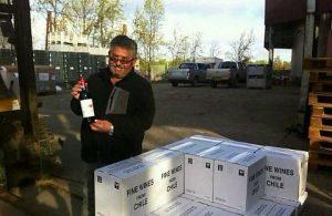 红鹰干红葡萄酒