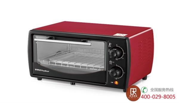 生活厨房用品-电烤箱(豆浆机)