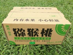 仙窝·眉县精品优质猕猴桃鲜摘现发-全国直邮(中国猕猴桃之乡)