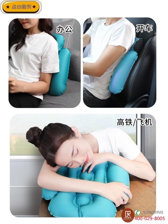 旅行办公充气枕套装